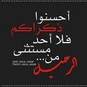 free chat rooms saudi arabia