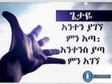 Ahadun_Ahad_1